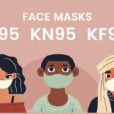 マスクのN95とKN95の違いは?KF94は